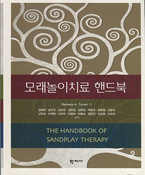 Handbook Korean-Cover Thumbnail